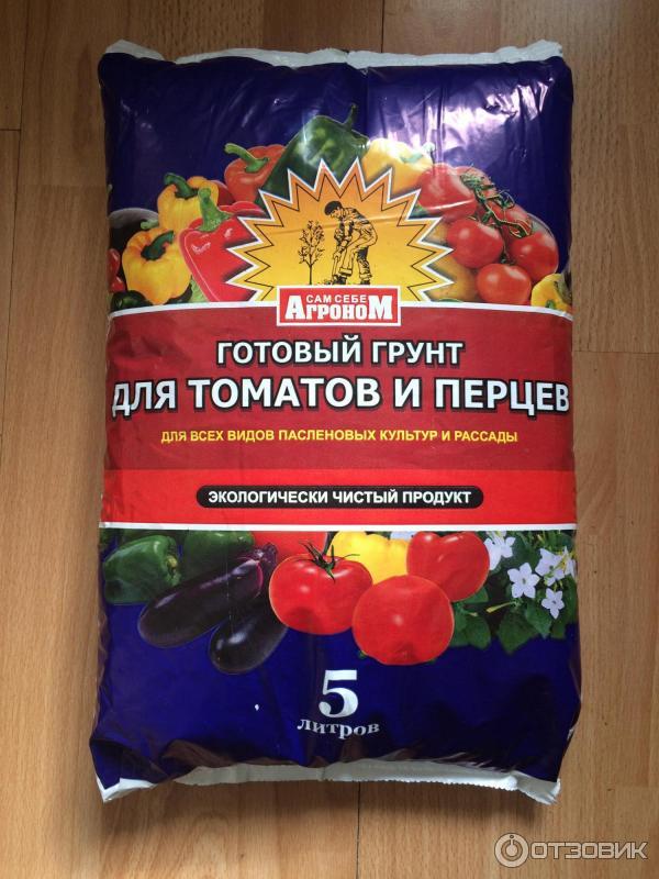 Земля для рассады томатов 73