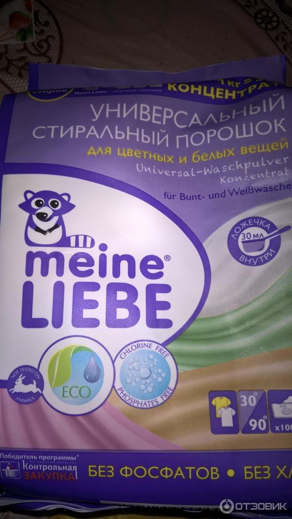 Стиральный порошок Meine Liebe фото