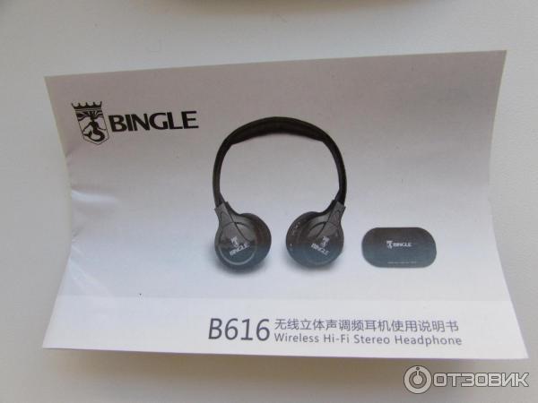 bingle b616 инструкция
