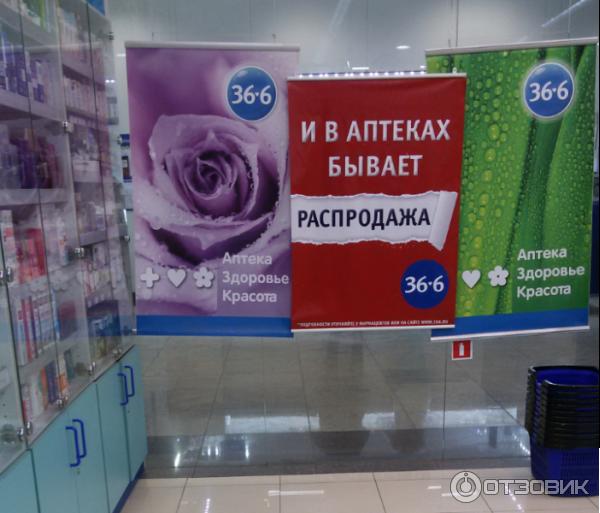 Справочная аптек тверь поиск