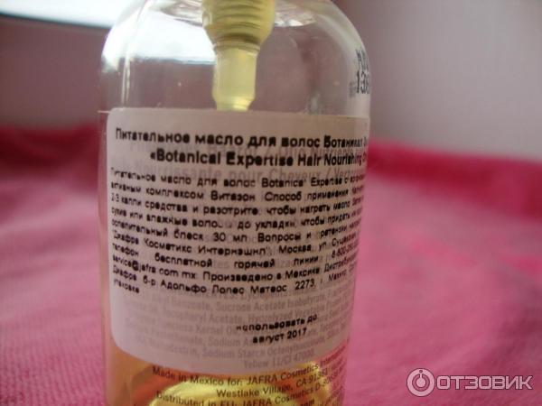 Как сделать питательное масло для волос