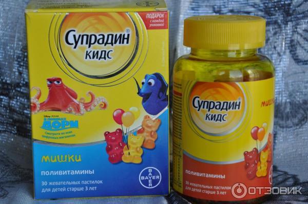 Витамины для детей от 3 лет радуют разнообразием, но вместе с тем приводят родителей в замешательство при выборе.
