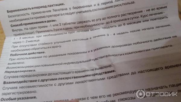Популярный ноотроп ФЕНИБУТ - b17ru