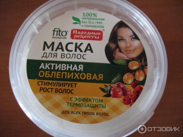 маска для волос fito отзывы