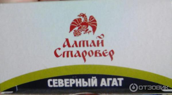 Чай агат черный цейлонский с дикой мятой 100 гр