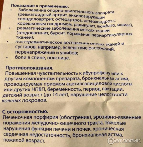 Диприлиф инструкция по применению