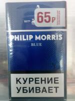 Сигареты филип моррис оптом цена 2015
