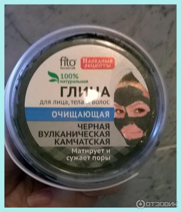 Глина для лица fito косметик отзывы