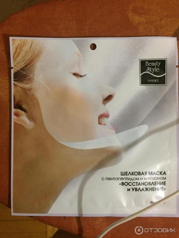 Шелковая маска для волос домашниеы
