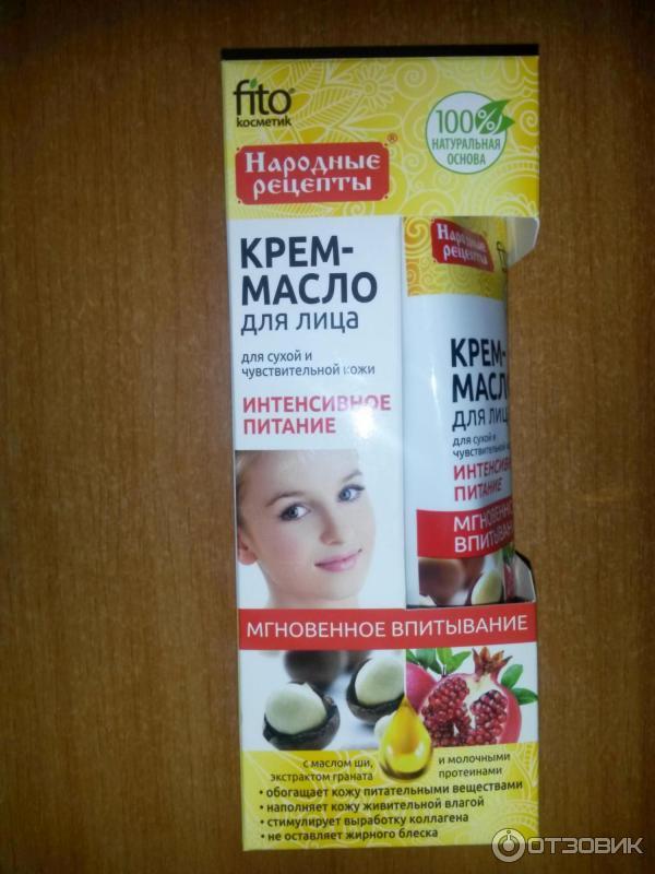 Народное средство для сухой кожи лица в домашних условиях 260
