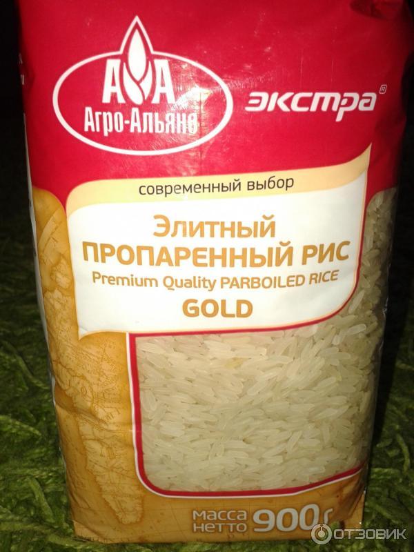Как лучше сварить рис пропаренный