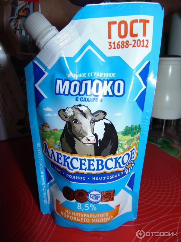 Как сделать сгущенки без молока