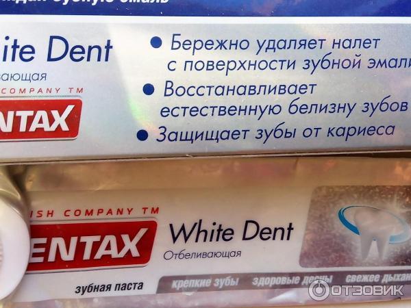 Самая лучшая отбеливающая зубная паста отзывы