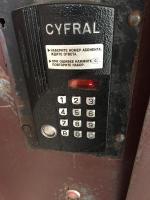 Код от домофона Cyfral CCD 2094, универсальный пароль