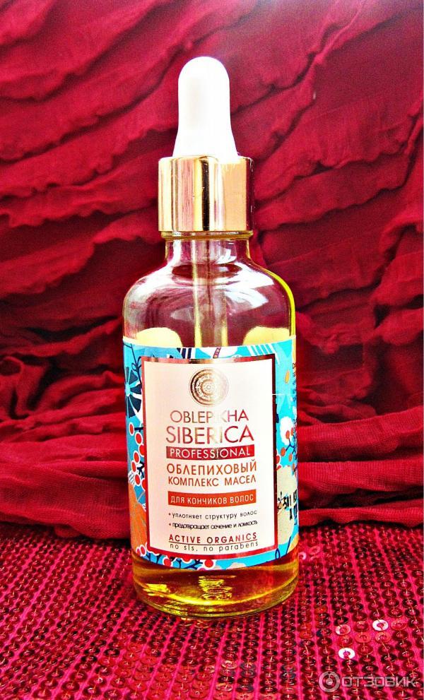 Облепиховое масло для кончиков волос отзывы