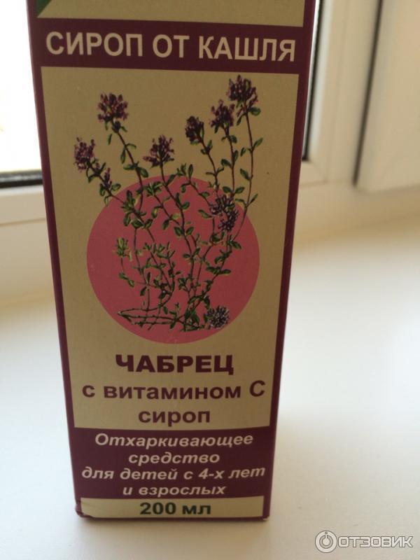 Бипси: лекарственная трава чабрец