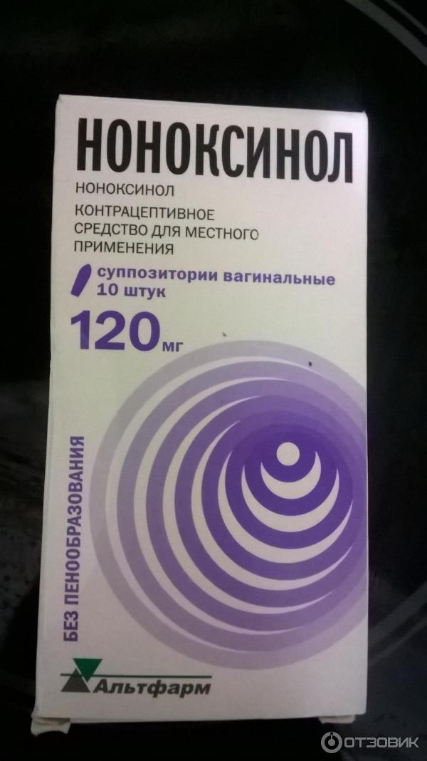 kak-rabotayut-vaginalnie-svechi