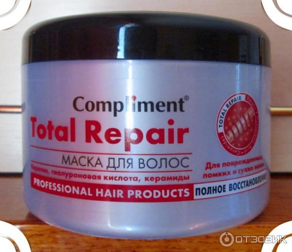 Compliment total repair маска для волос отзывы