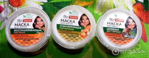 Маска для волос народные рецепты отзывы