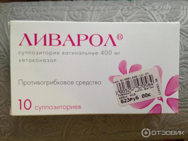 ливарол инструкция цена украина