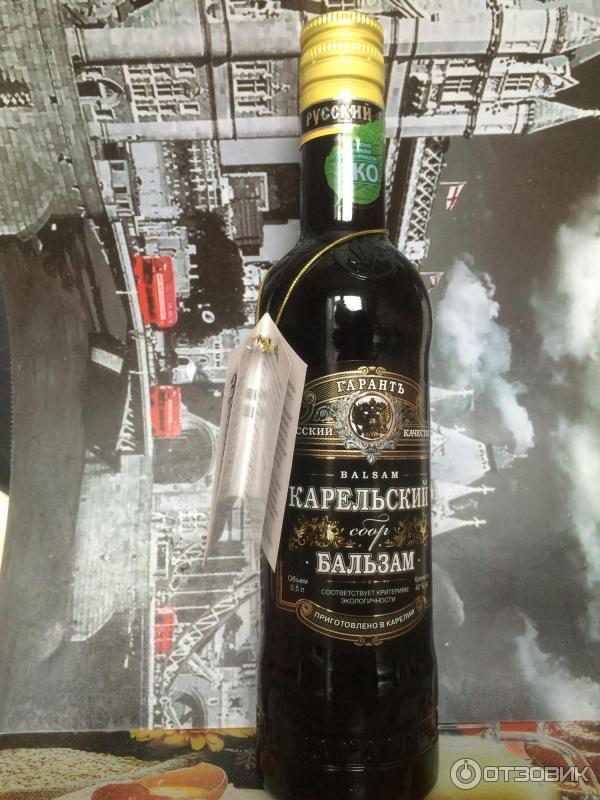 """Отзыв о карельский бальзам """"росспиртпром"""" как ни странно - а."""