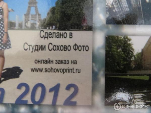сохово фото нижний новгород