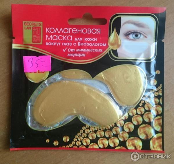 Маска для кожи вокруг глаз в домашних условиях от темных