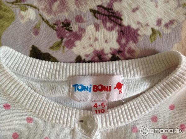 Отзыв о Детская одежда toni boni | Мне нравится GC12