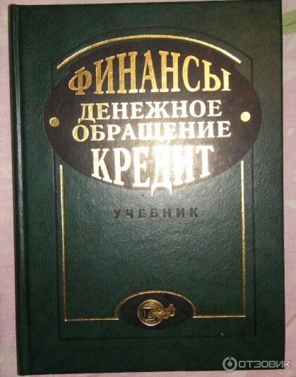 Urss. Ru купить книгу: дробозина л. А. , аллахвердян д. А. , деменцев.