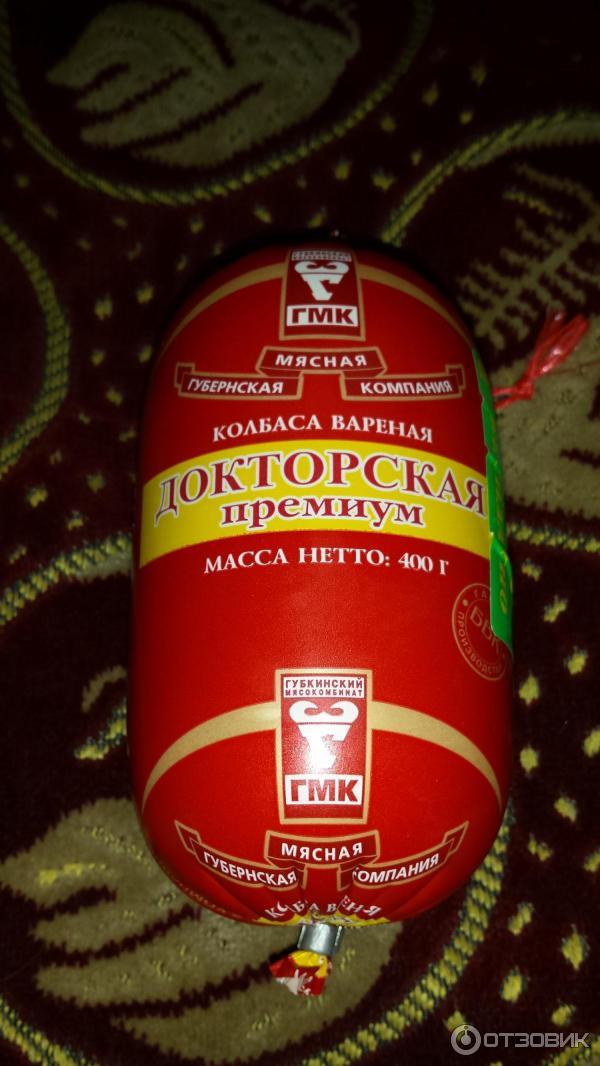 опробование губкинские колбасы в москве ребёнком смайлик гифка