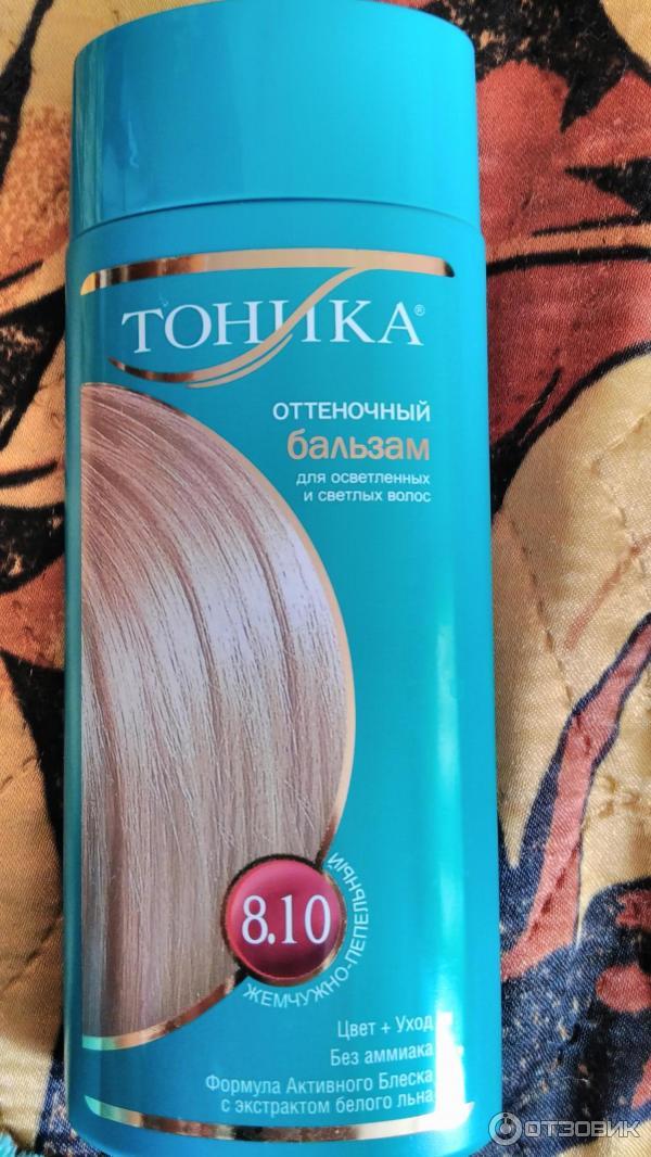 какой тоник лучше убирает желтизну волос