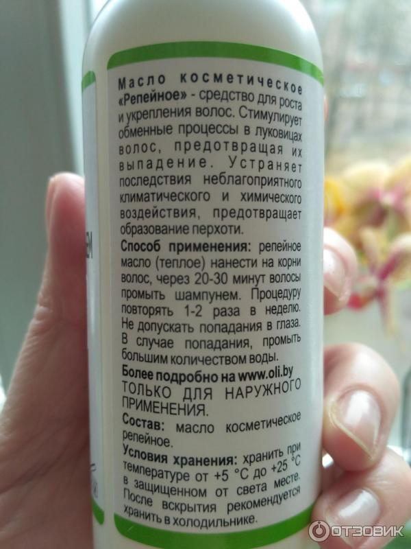 Отзыв о Репейное масло Medical Fort Лучшее средство для укрепления и роста волос