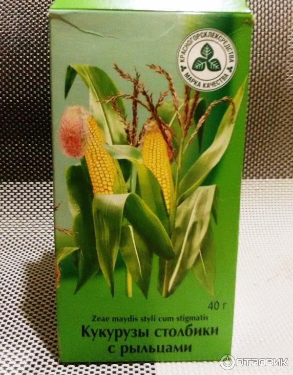 Свойства кукурузные рыльца при похудании