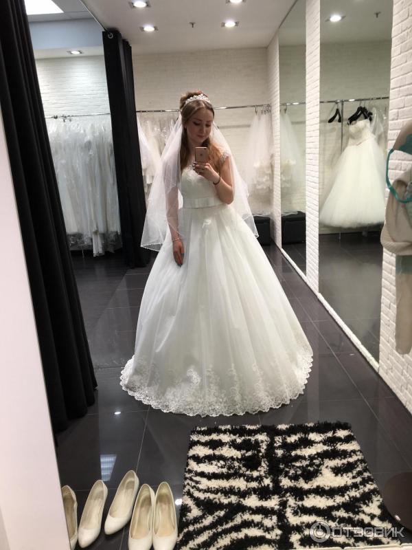 Вега свадебный салон москва