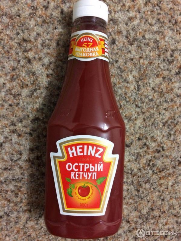 diät ketchup
