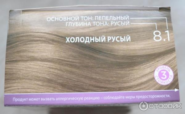 холодный светло русый краска для волос