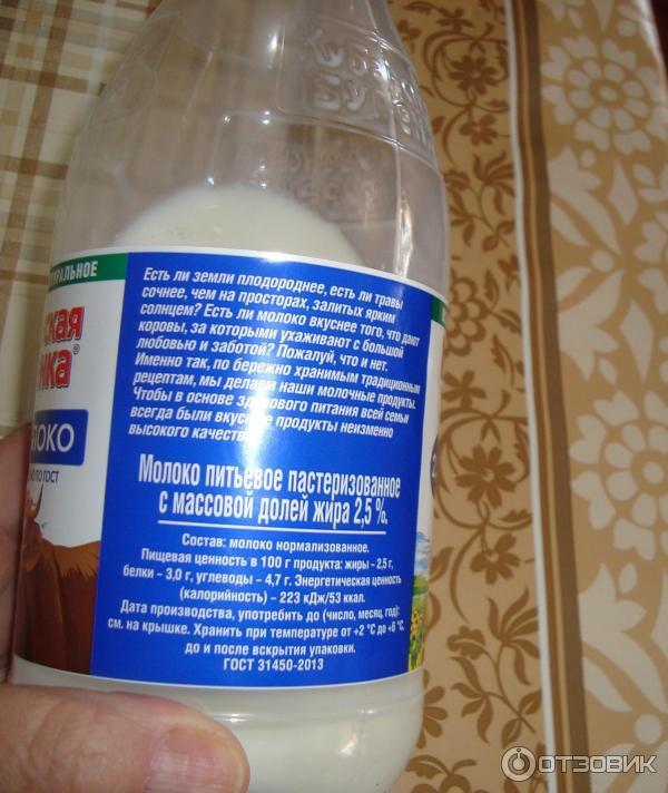 Рецепт сгущёнки из сухого молока