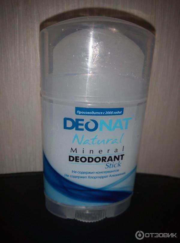 Квасцовый дезодорант отзывы