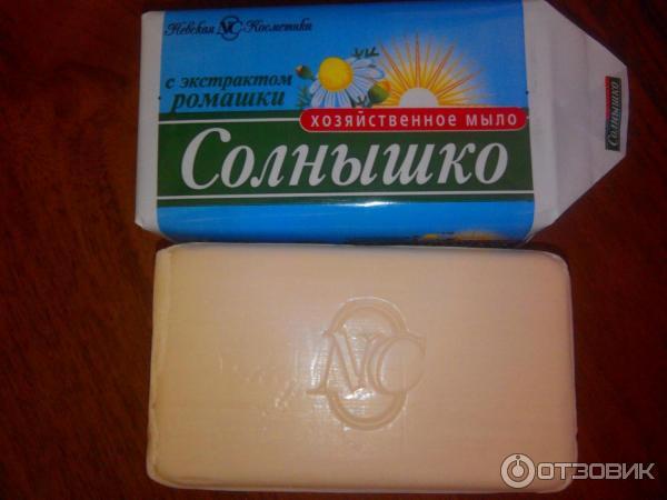 Guahoo купить мыло солнышко хозяйственное может быть