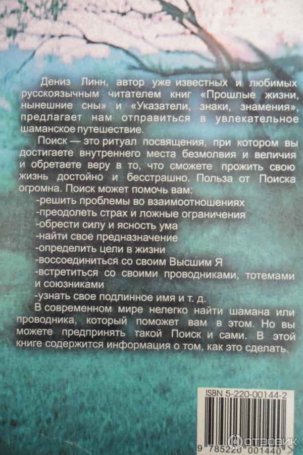 ДЕНИЗ ЛИН КНИГИ СКАЧАТЬ БЕСПЛАТНО