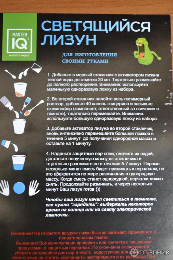 Единая Россия официальный сайт Партии / Новости