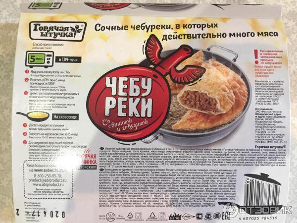 zheni-goryachie-shtuchki