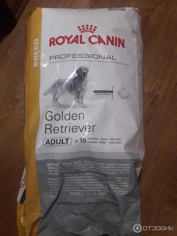 Корм royal canin golden retrievers