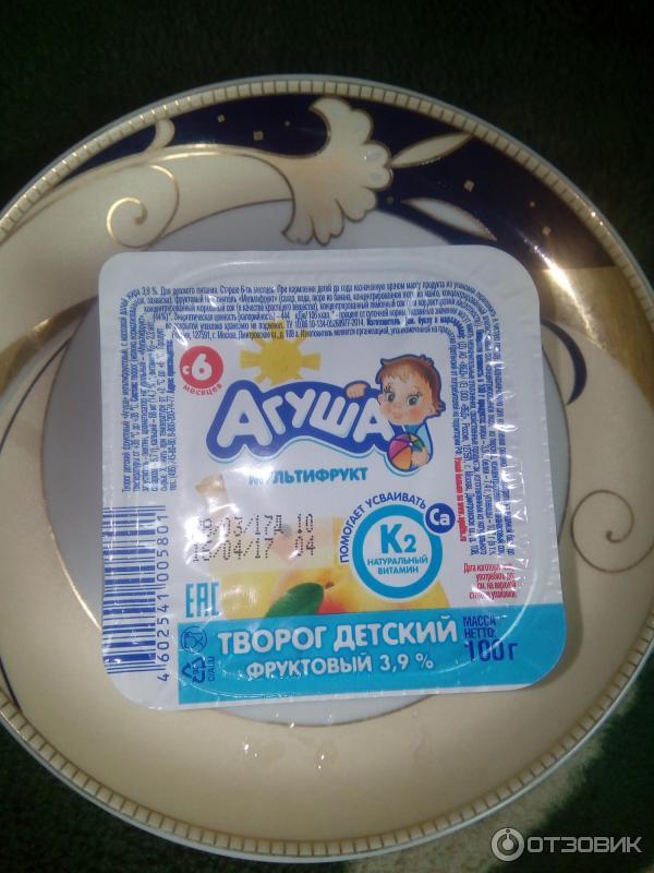 Сырники из детского творога агуша рецепт с пошагово