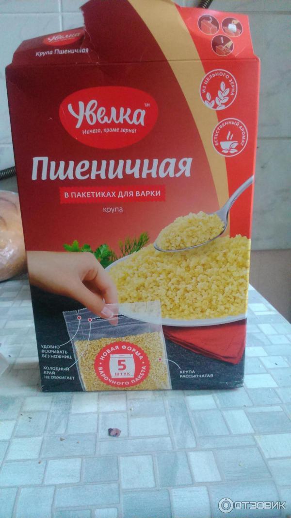 Крупа пшеничная как варить с