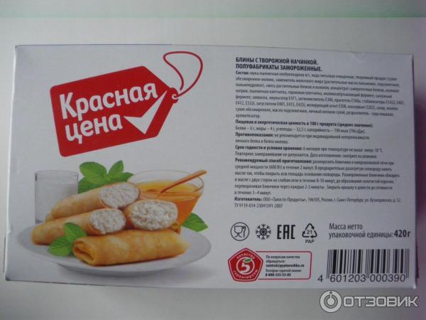 Вредна Ли Кремлевская Диета - lechebnye-diety16