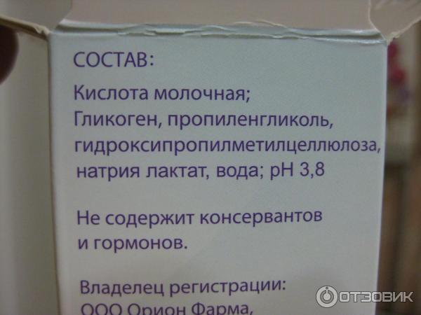 vospalenie-vlagalisha-posle-priema-antibiotikov