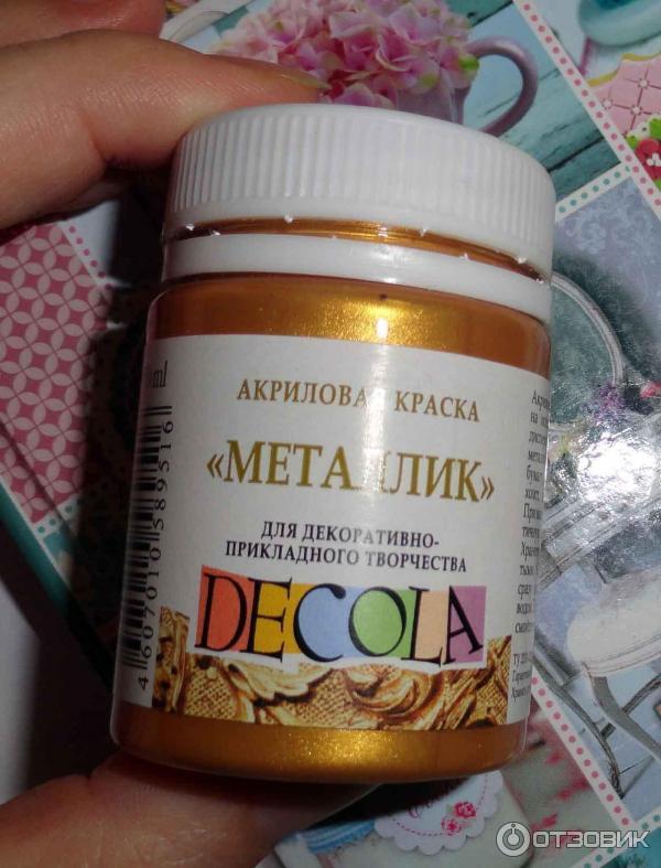 Акриловая краска золотого цвета