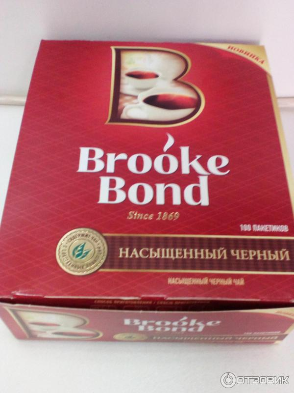 brook bond tea Get details of brooke bond tea dealers, brooke bond tea distributors, suppliers, traders, retailers and wholesalers with price list, ratings, reviews and buyers.