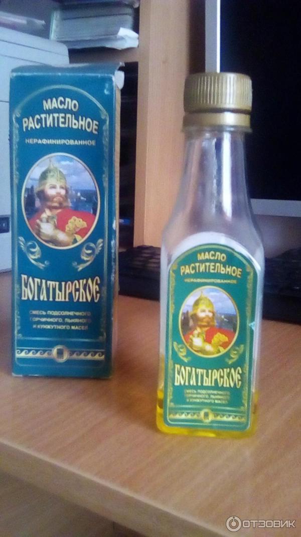 Масло оливковое для очищение организма